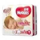 Huggies 好奇 铂金装倍柔亲肤纸尿裤超值装 NB66+10片(0-5kg) 进口
