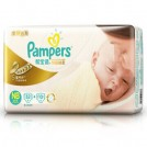 Pampers 帮宝适 特级棉柔系列 中包装 NB42片 0-5kg