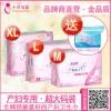 十月结晶产妇卫生巾产褥期孕妇产后月子专用纸 加大号MLXL组+送S