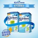 Nutrilon诺优能幼儿配方奶粉3段双罐装 进口奶粉 荷兰牛栏