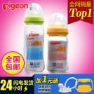 贝亲宽口径玻璃奶瓶 新生儿宝宝奶瓶防胀气婴儿奶瓶正品160/240ml