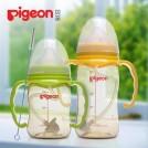 贝亲PPSU奶瓶 宽口径婴儿塑料奶瓶 宝宝奶瓶带吸管手柄160/240ml