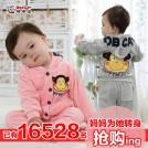 婴儿童装春秋新款4-0-1-2-3岁女宝宝外套装2014男童女童衣服装潮